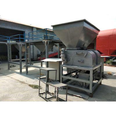 煤炭装袋称重包装机自动装袋打包灌包机