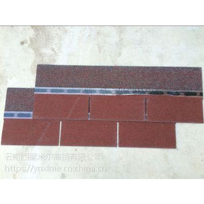 云南沥青瓦厂优质烤砂三亚单层标准型中国红沥青瓦亭子屋面瓦批发