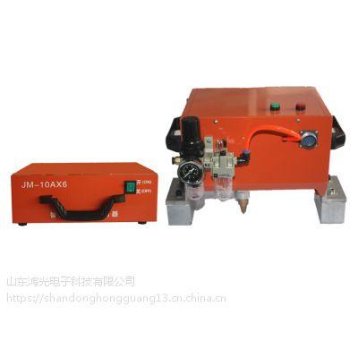 山东鸿光气动打标机 便携式打码机打大梁号1509零耗材 厂家直销