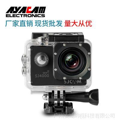 无线WIFI运动相机 高清运动摄像夜间红外线防水运动相机量大优惠