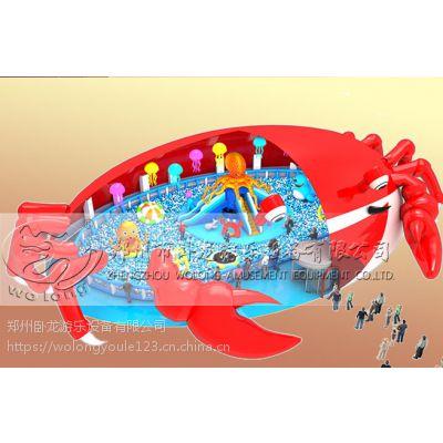 巨蟹乐园 百万海洋球郑州卧龙厂家定制鲸鱼岛乐园价格