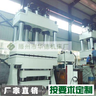 滕州华德1200吨玻璃钢制品工艺礼品模压油压机 液压机
