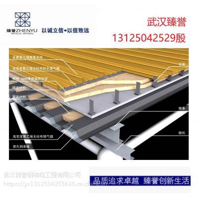 江西宜春金属屋面厂家 打造优质铝镁锰板 板型齐全 价格