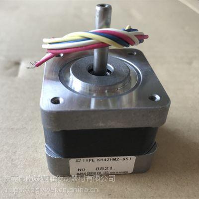 NIDECSERVO步进电机KH42HM2-951日本电产伺服电机原装现货供应