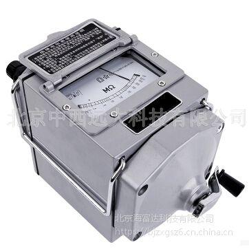 中西 兆欧表/绝缘电阻表(1000MΩ 1000V) 型号:TB96-ZC-7库号:M329061