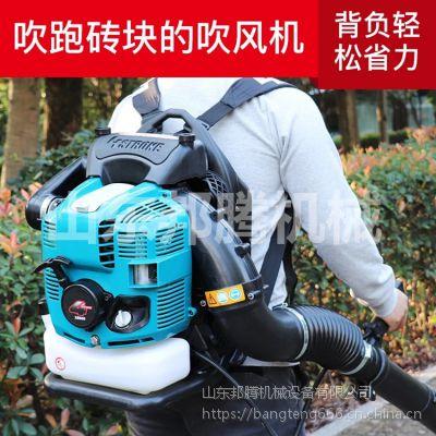 邦腾物业用手提式吹风机 路面大功率汽油吹雪机 背负式果园吹落叶机