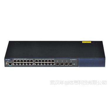 锐捷(Ruijie)RG-S2928G-S 24口千兆电口 4个SFP光口 交换机