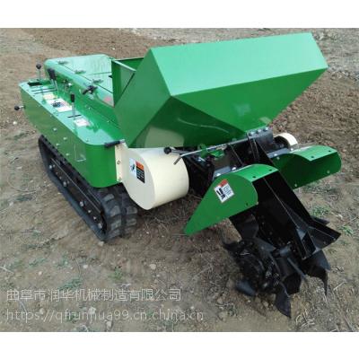 果园全能施肥开沟机 润华 履带园林耕地机 28马力施肥回填机