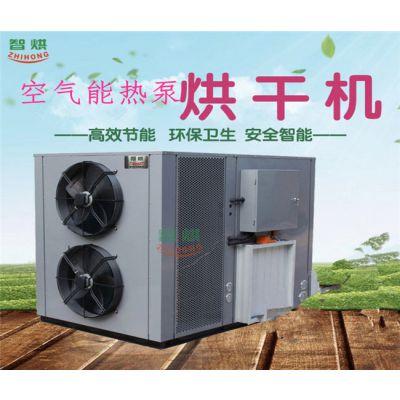 广西智能省人力蔬菜烘干机,厂家供应蔬菜烘干机