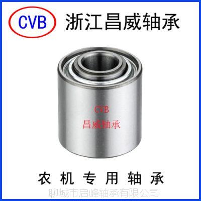 厂家直销浙江昌威原厂非标农机轴承5203KYY2