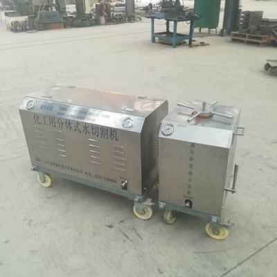 便携式金属水切割机 高压水枪切割机价格