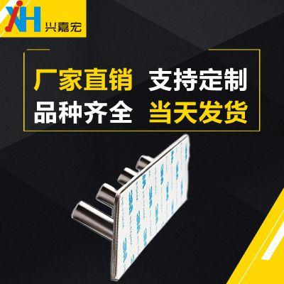 强力EVA泡棉双面胶 挂钩手机背胶方形定制 可来样模切定制