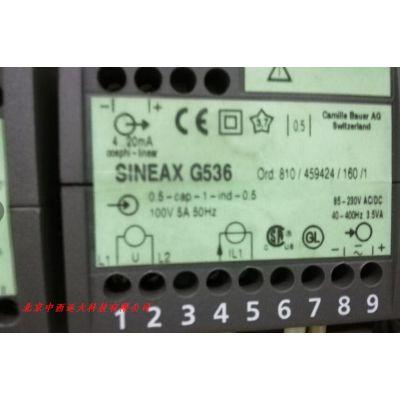 中西 德国GMC变送器 型号:GM01-SINEAX G536库号:M396237