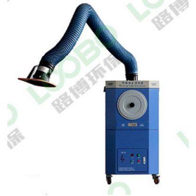 活性炭吸附技术LB-SZ1400移动焊接烟尘净化器