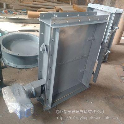 D-LD2000标准 电动方风门 钢制手动方风门 单轴 双轴 三轴 四轴 五轴方风门