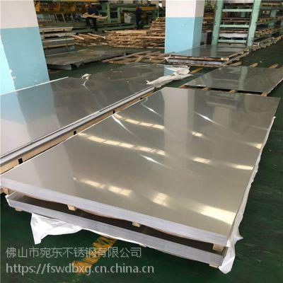 广东316不锈钢板材 深圳316不锈钢2B板