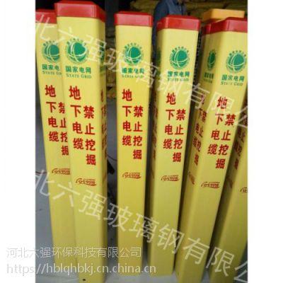 供应功能齐全的电力标志桩专业标志桩生产厂家特惠六强