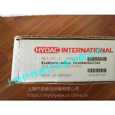 贺德克HDA型压力传感器HDA4820-A-350-424