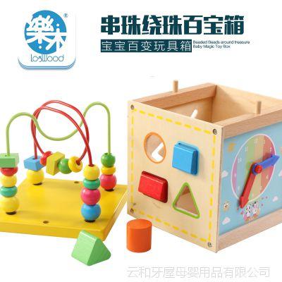 乐木 木制儿童益智玩具多功能绕珠百宝箱宝宝时钟形状认知趣味玩