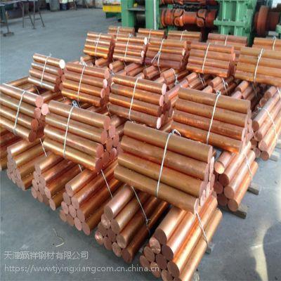 厂家现货质优价廉 低铅环保 定尺 锡青铜棒