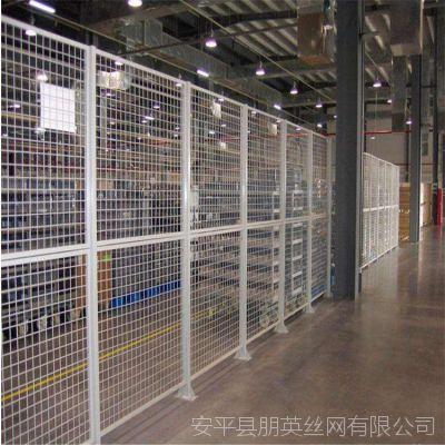 河北厂家供应 车间隔离网 低碳钢丝仓库围栏栅