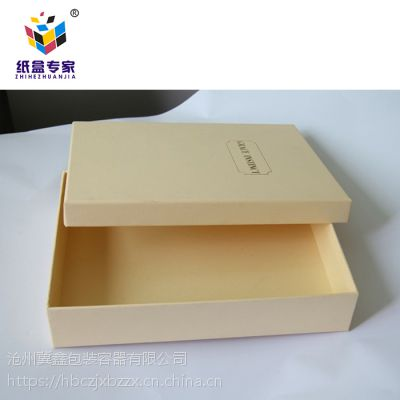 内裤包装盒子毛巾礼盒丝巾围巾包装盒厂家纸盒定做印刷