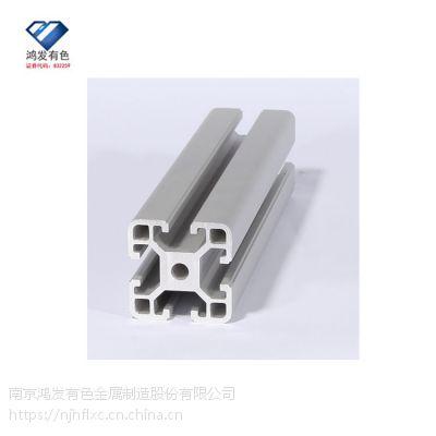 厂家供应开模加工定制自动化铝材 来图来样定制全铝异形工业铝型材