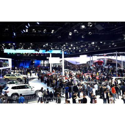 2019第十八届上海国际汽车工业展览会-2019上海车展
