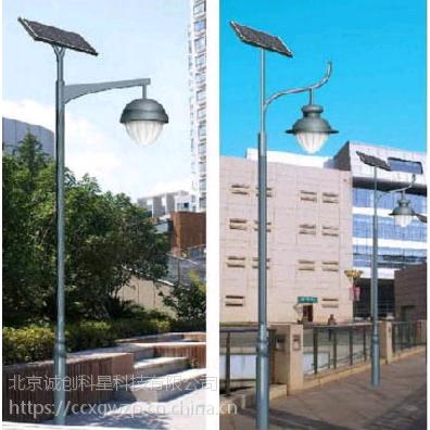 太阳能庭院灯厂家直销-北京太阳能灯厂