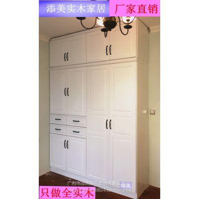 添美家居厂家直销实木松木衣柜定制定做简约现代经济型组装柜,支持颜色款式尺寸定制
