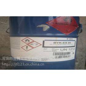 毕克BYK- ES80导电添加剂