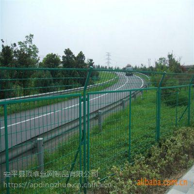 顶卓铁丝网护栏网 浸塑网围栏 高速公路护栏网 隔离栅厂家直销