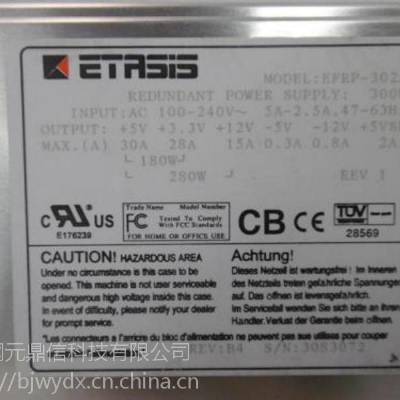 EFRP-302A EFRP-2302A L25 L100 SUN磁带库电源 开关电源