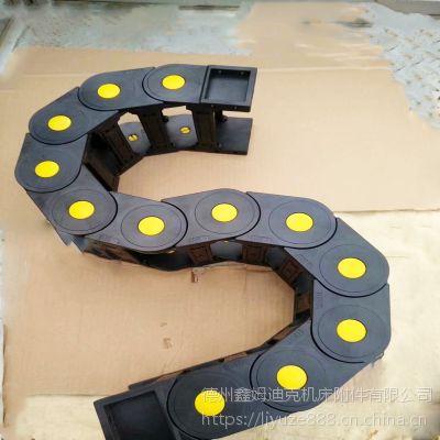 可打开式塑料拖链 机床尼龙拖链批量销售