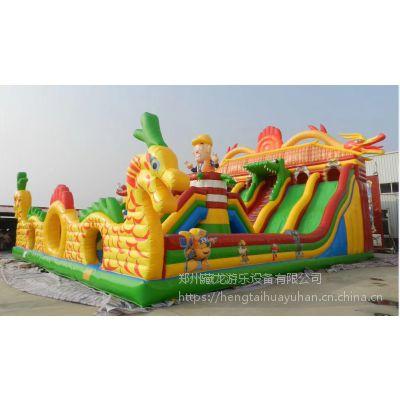 游乐场气垫床销售厂家 中等大小的充气蹦床得多少钱 儿童气床蹦蹦床定做