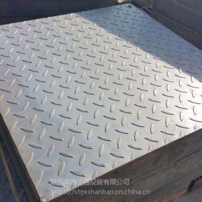 污水厂镀锌花纹钢盖板 陕西西安定做镀锌钢盖板厂家 复合钢格栅沟盖板价格
