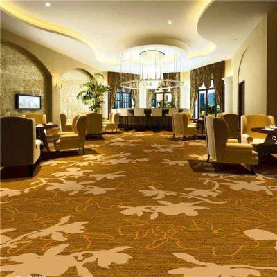 郑州写字楼台球室工程地毯50*50办公方块地毯