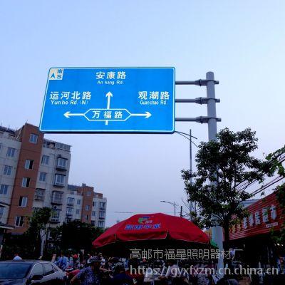 广东省交通标志牌销售 3F交通标志牌厂家直销 道路指示牌热销