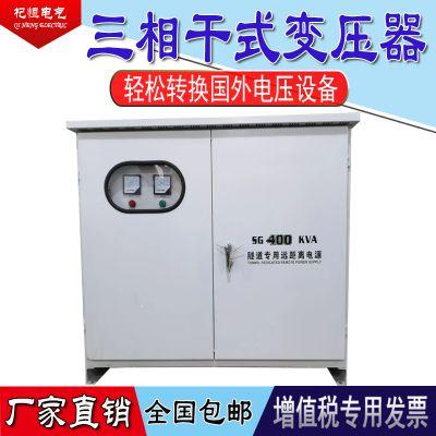 隧道专用升压降压变压器1140V变380V 660V 220V 三相干式变压器