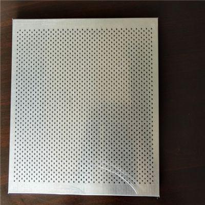 厂家直销江苏扬州崇天匠复合铝单板 微孔冲孔铝蜂窝吸音板