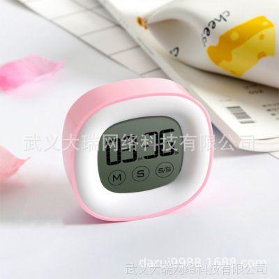 电子液晶 触摸计时器 电子定时器 粉色