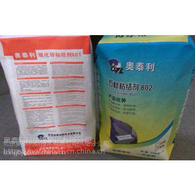 郑州国标瓷砖粘结剂厂家奥泰利瓷砖胶厂家
