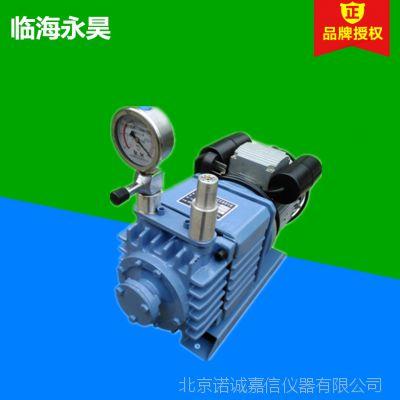 临海永昊WXZ-2无油式旋片真空泵小型高负压实验室抽气泵单相220V