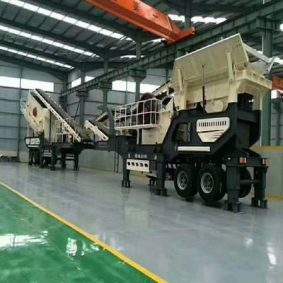 通州移动建筑石料再生利用设备 移动石块粉碎机筛分机型号