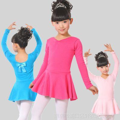 秋冬季拉丁舞服装女童长袖儿童舞蹈衣服演出服练功服舞裙加绒加厚