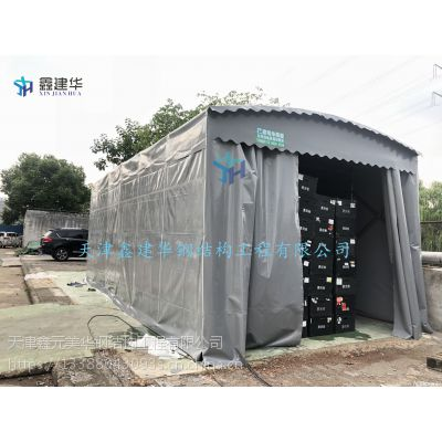 全国定制伸缩棚推拉雨棚户外推拉蓬 -布 棚移动篷布
