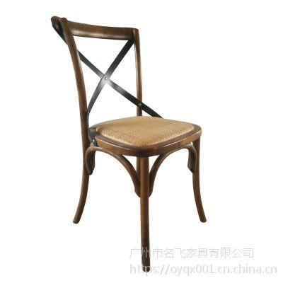 麦德嘉酒吧餐椅 胡桃里音乐吧实木椅 美式经典叉背椅家用座椅SM12