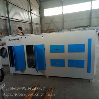 光氧活性碳一体机废气处理设备生产厂家