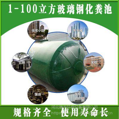 淮方供应大立方玻璃钢化粪池 小区工厂用缠绕化粪池 污水净化池 加工
