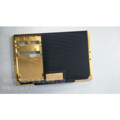 冠诚铝合金手板模型制作SLA快速成型3D打印CNC加工复膜